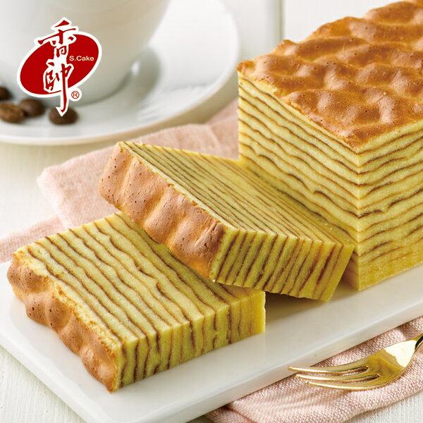 【香帥蛋糕】熱銷美味組-爆漿芋香卷+蛋定千層蛋糕 含運組$699 原價$830 2
