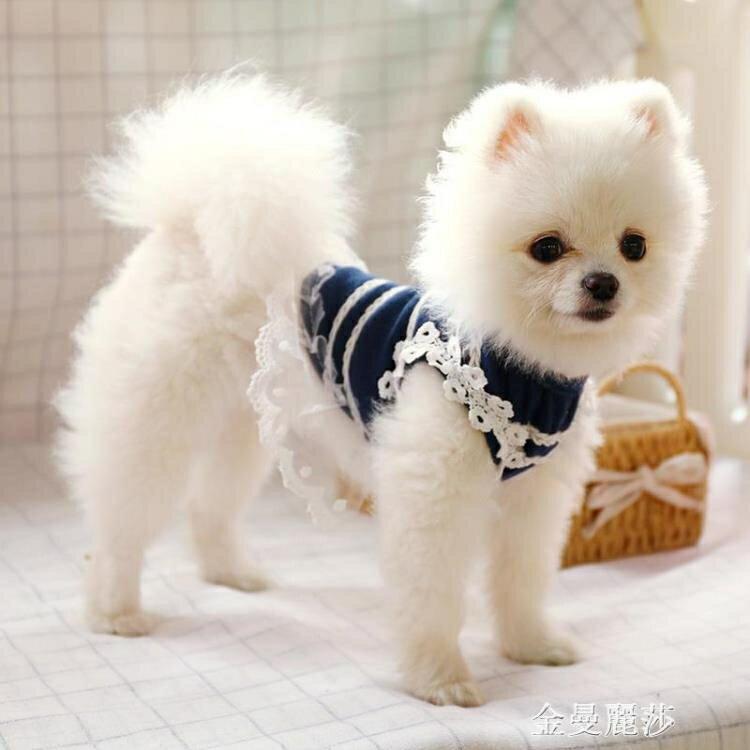 狗狗連衣裙子泰迪比熊博美雪納瑞寵物夏季薄款清涼休閒公主裝衣服 全館免運