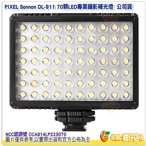 品色 PIXEL Sonnon DL-911 70顆LED專業攝影補光燈 公司貨 使用4顆AA電池 適用DC7V~14V變壓器
