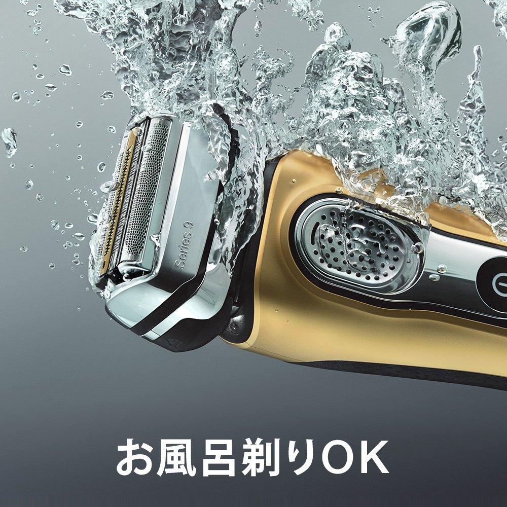 現貨 平行輸入 德國製 百靈 BRAUN【9299S】刮鬍刀 金色特別版 乾濕兩用 充電插座 旅行盒 5