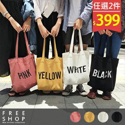 Free Shop 日韓系原宿風單字詮釋帆布包百搭大容量購物袋手提包單肩包肩背包【QPPZZ8091】