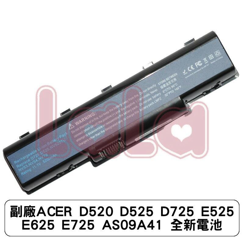 副廠ACER D520 D525 D725 E525 E625 E725 AS09A41 全新電池