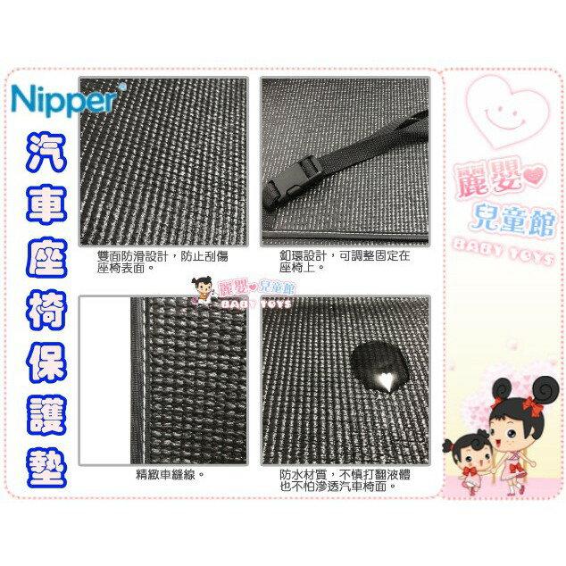 麗嬰兒童玩具館~汽車座椅保護墊(黑)-適用於各種汽車安全座椅.DIONO / NIPPER 公司貨 1