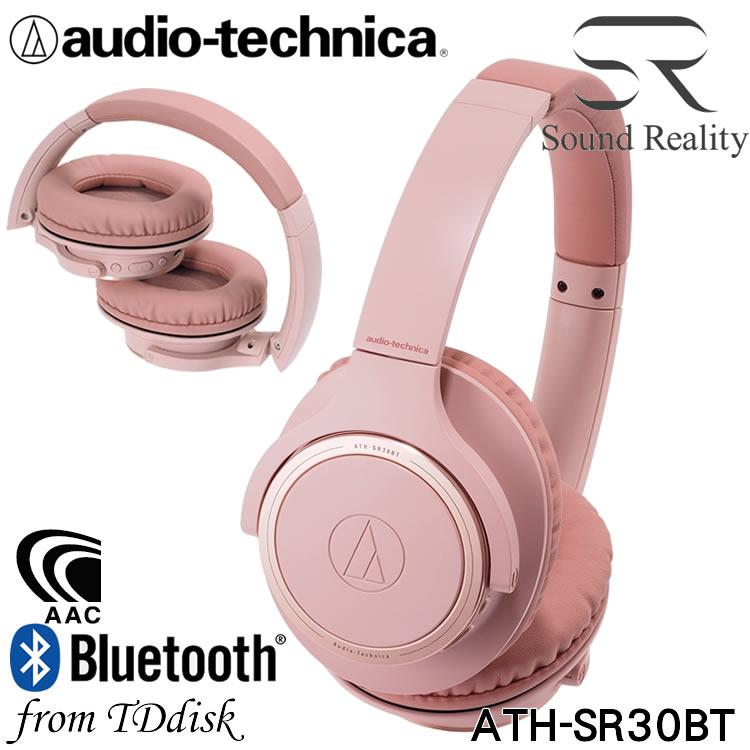 志達電子 ATH-SR30BT 日本鐵三角 Audio-technica 藍牙無線耳罩式耳機 (台灣鐵三角公司貨)