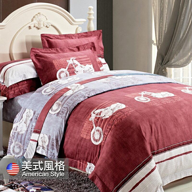 【鴻宇兩用被-HONGYEW】美國棉/美式風格/精疏棉/雙人四件式兩用被床包組-M236806