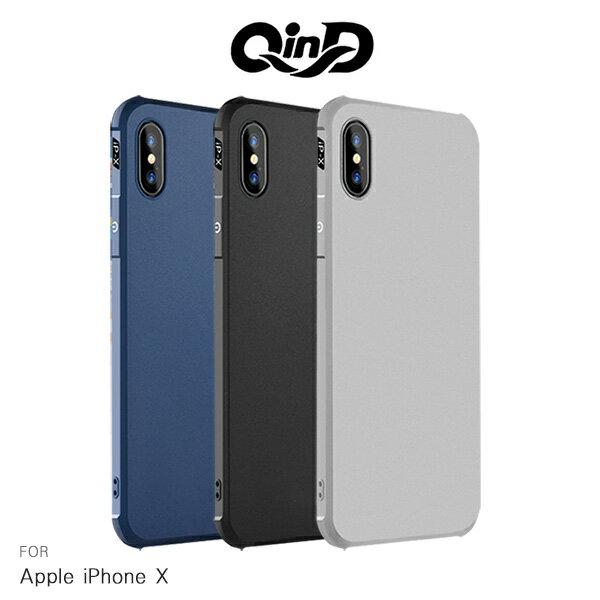 強尼拍賣~QinDAppleiPhoneX刀鋒保護套防摔氣囊TPU軟套保護殼