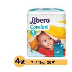 麗貝樂 Libero 嬰兒紙尿褲 4號 (7~11kg) 26片X1包 350元 (買6包送2包)(超取限2包)