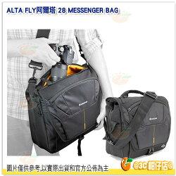 送吹球拭鏡筆 精嘉 VANGUARD ALTA RISE 28 MESSENGER BAG 側背包 公司貨 附雨罩 10吋筆電 平板 相機 側背包