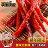 豬年限定【快車肉乾】雙味元氣條★蜜汁+黑胡椒口味-隨手輕巧包 (95g / 包) 真空包裝★獨立小包裝 0