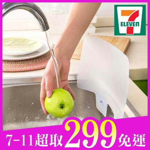 【7-11超取299免運】創意廚房-附吸盤水槽防濺擋水板炒菜防濺擋油板