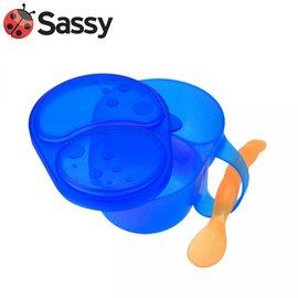 美國 Sassy 寶寶的分格碗 (藍)【附帶哺餵小勺+配套的蓋子,出門更加方便衛生】 30009
