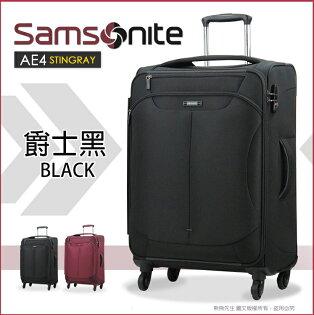 【五月最狂就是我!專區最低價】行李箱推薦69折Stingray新秀麗28吋行李箱AE4《熊熊先生》