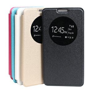 亞特米:Ultimate-ASUSZenfone2Laser5.5(5.5吋)暴裂紋金沙來電顯示可立式皮套手機支架皮套可立式保護套