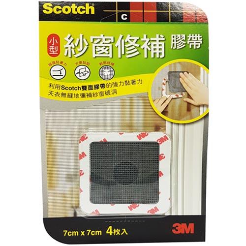 3MScotch紗窗修補膠帶小型7cmx7cm4片裝