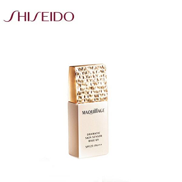 SHISEIDO資生堂 [2016新品上市] 心機 星魅光控粧前乳UV SPF25  25mL《Umeme》