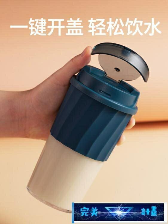 免運 精選-隨手杯 Mupi咖啡杯便攜ins風隨行杯tritan水杯女帶蓋透明小杯子隨身外帶