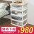 收納櫃 / 斗櫃 Q BOX木天板衣物抽屜收納櫃四層  MIT台灣製 現領優惠券 完美主義 【Q0039】 0