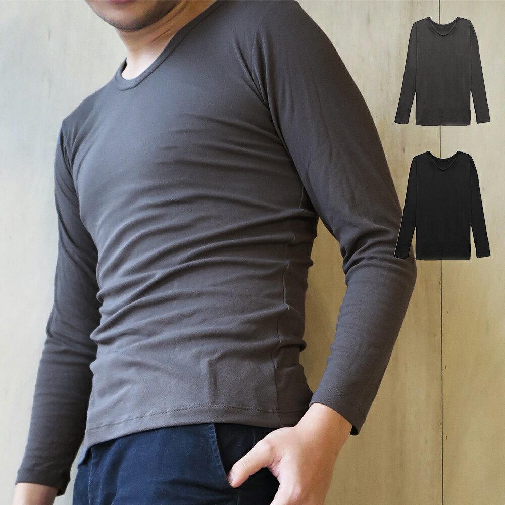 【Emon】發熱纖維系列 男性V領保暖衛生衣(鐵灰) 0