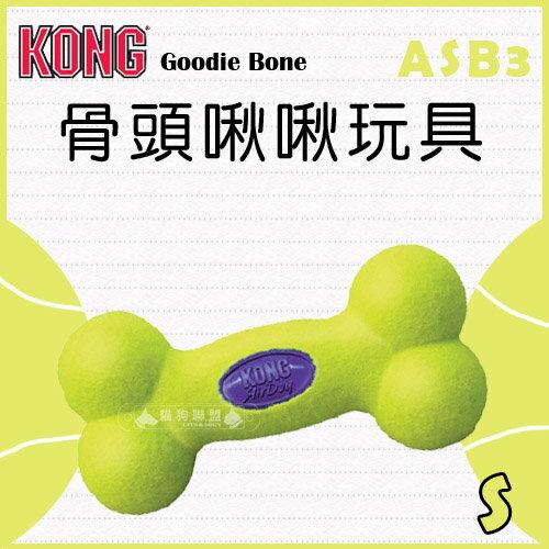 +貓狗樂園+ KONG【Air Dog。骨頭啾啾玩具。ASB3。S號】230元