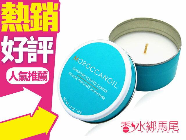 Moroccanoil 摩洛哥優油 蠟燭 40g 室內芳香 提供生活質感?香水綁馬尾?