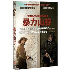 暴力山谷(暴力莊園) In a Valley of Violence (DVD)