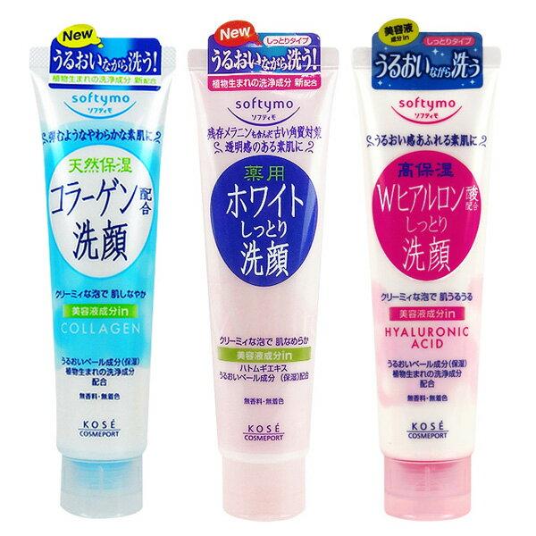 日本 softymo 絲芙蒂 洗面乳
