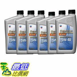 [COSCO代購]ChevronSN5W40Euro全合成機油946MLX6入_W1034335
