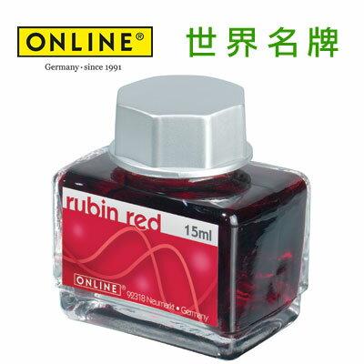 缺貨中 德國  Online 瓶裝墨水15ml 17241 ~ 紅色 瓶