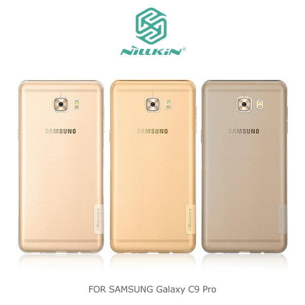 NILLKIN SAMSUNG Galaxy C9 Pro 本色TPU軟套 手機套 手機殼