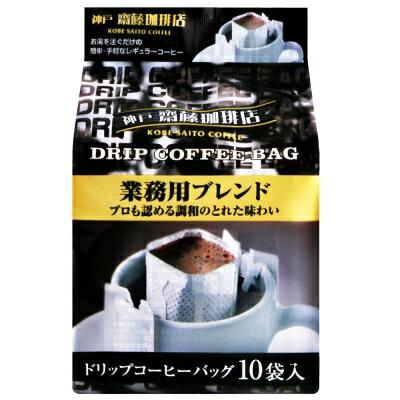 神戶齋藤咖啡店~香醇咖啡10入 ^(80g^)