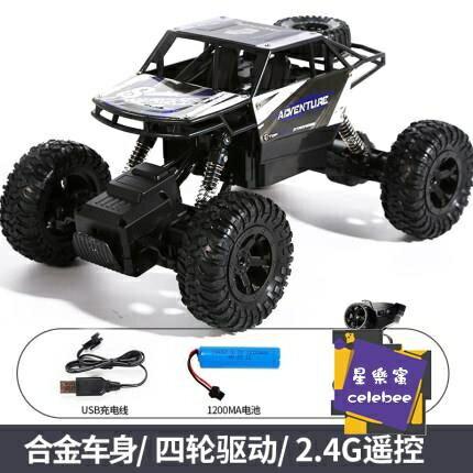 遙控車 賽車 遙控越野車四驅攀爬汽車合金充電超大玩具男孩兒童遙控車玩具賽車