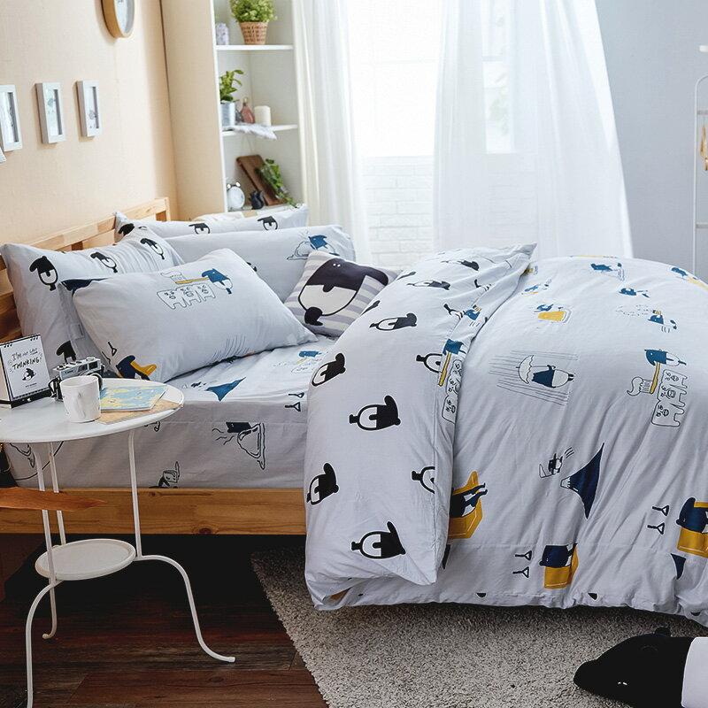 新品!床包  /  單人-100%精梳棉【馬來貘的悠閒時光】含一件枕套,獨家人氣插畫家聯名款,戀家小舖台灣製 7