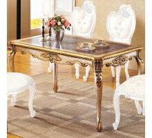 預購 羅登法式香檳4.6尺餐桌 / H&D
