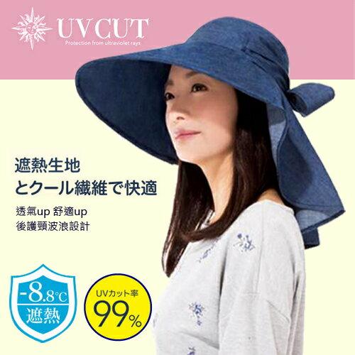 【日本NEEDS】UVCUT抗紫外線可彎折寬帽沿防曬遮陽帽SHANDAN蝴蝶結名媛帽(丹寧藍)~可折疊好收納‧日本原裝進口