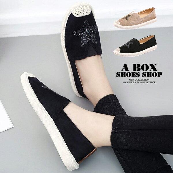 【KS326】圓頭包鞋V口伸縮套腳懶人鞋休閒鞋質感絨面金蔥星星2色