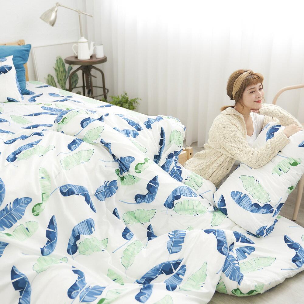 細磨毛天絲絨床包組|床包被套組|兩用被床包組(單人/雙人/加大)台灣製【U104】