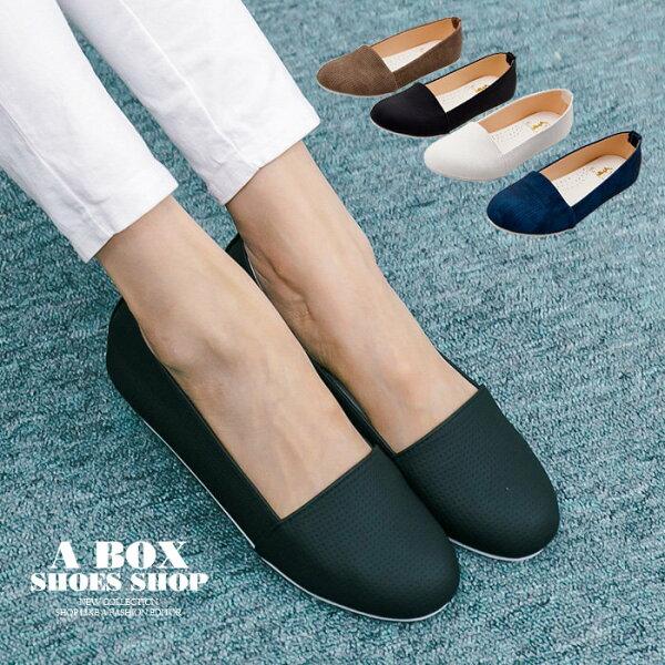 【AW529】*限時免運* MIT台灣製 素面透氣皮革 豆豆鞋 圓頭包鞋 娃娃鞋 4色
