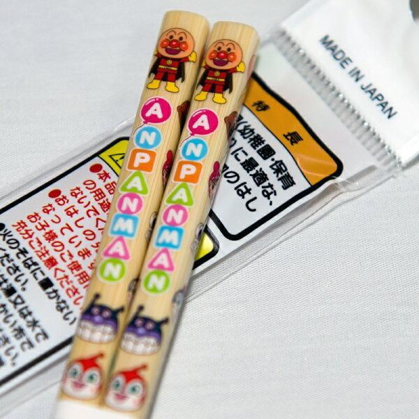 麵包超人幼兒兒童竹筷子日本製正版品