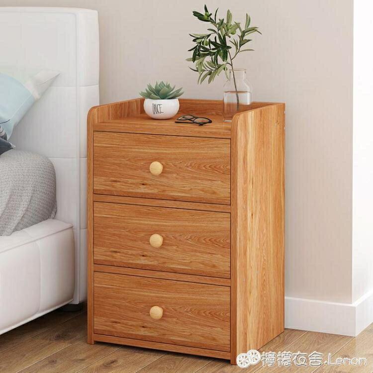 床頭櫃床頭櫃置物架簡約現代迷你簡易北歐仿實木臥室床邊收納小型小櫃子【快速出貨】創時代3C 交換禮物 送禮