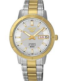 Seiko 精工五號 S26 F0KS經典雙色 日曆腕錶