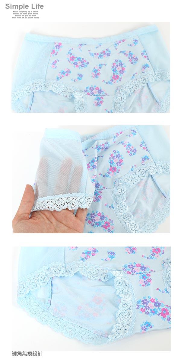 3件199免運【夢蒂兒】莫代爾纖維 網布玫瑰車邊三角褲3件組(隨機色) 3