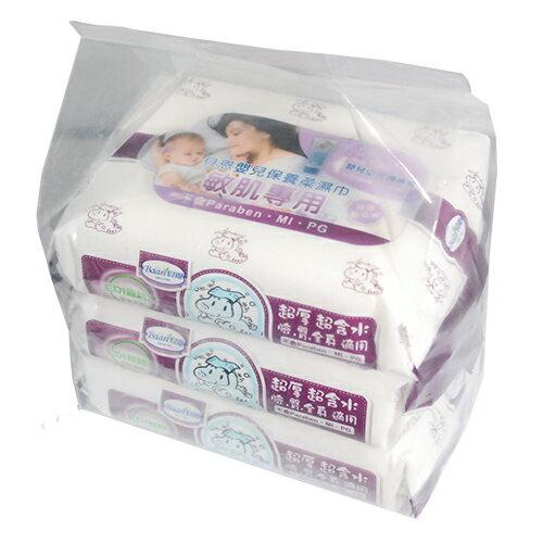 ★衛立兒生活館★貝恩 BAAN EDI超厚超純水嬰兒保養柔濕巾【20抽x3包】(紫)