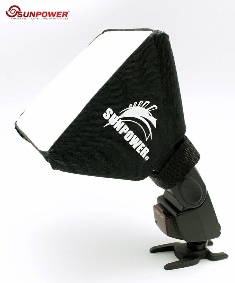 我愛買#台灣品牌Sunpower機頂閃光燈柔光罩SP2522柔光罩(小,通用型適Nikon尼康SB-910 SB-900 SB-700 Canon佳能600EX-RT 600EXRT 580EXII ..
