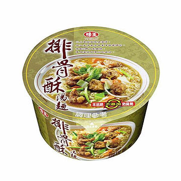 味王排骨酥湯麵80g