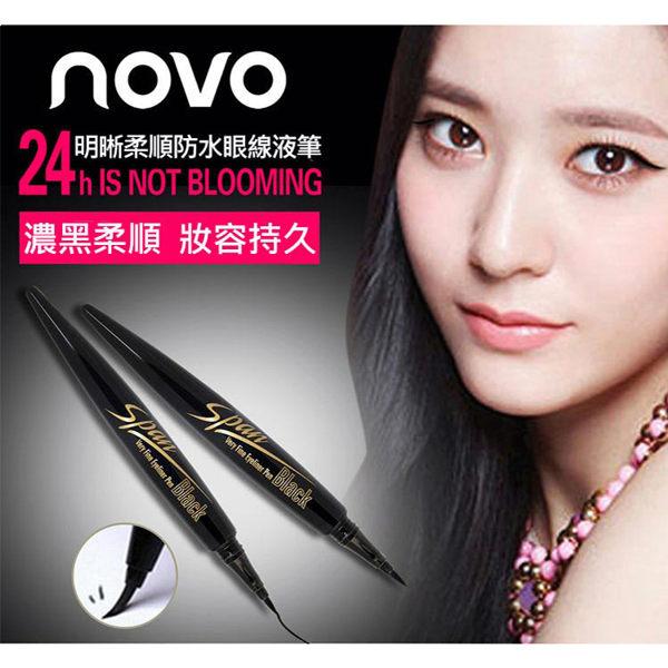 NOVO24小時明晰柔順防水眼線液筆(1.5g)【庫奇小舖】