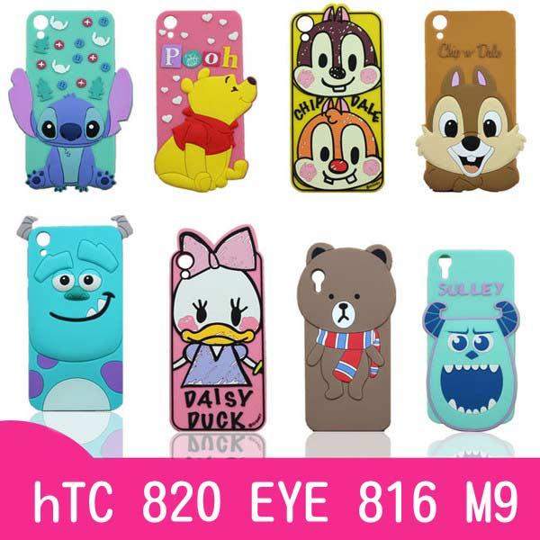 【賣萌3C】hTC M9 820 816 EYE卡通矽膠軟殼手機殼保護套