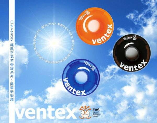 【現貨❤】日本Ventex飆風空氣芳香罐車用芳香居家芳香