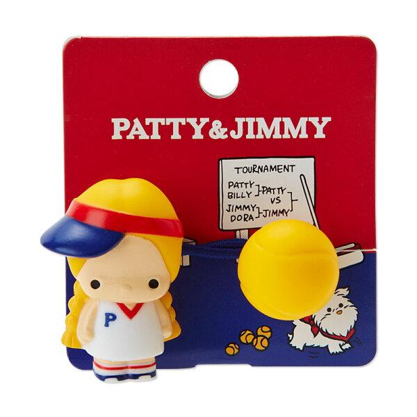【真愛日本】4901610382967造型髮束-PATTY網球ACQ帕蒂PATTY三麗鷗髮束髮圈髮飾