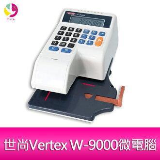 世尚Vertex W-9000微電腦 光電定位+自動夾紙 國字機 贈專用墨球