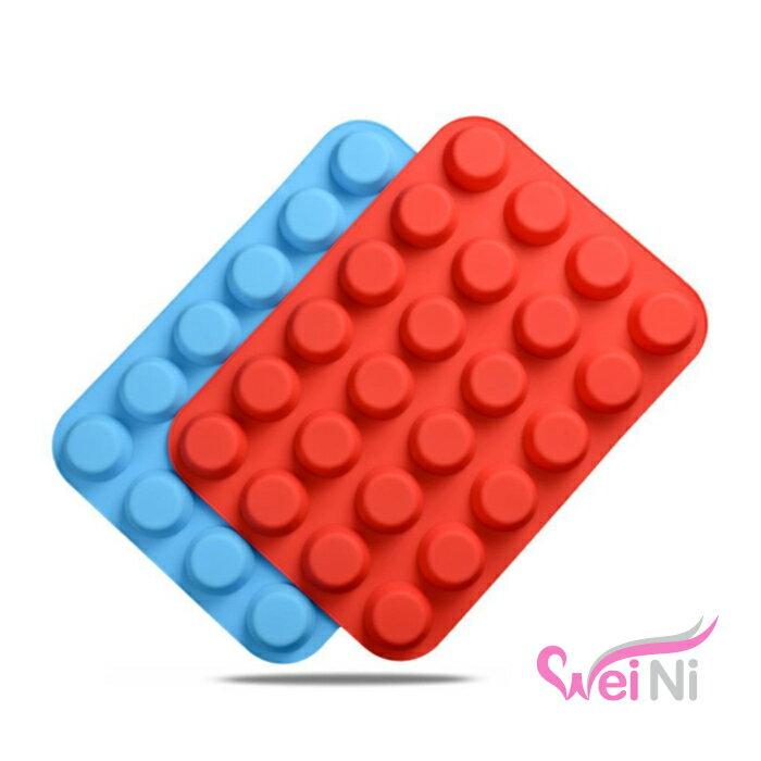 wei~ni 矽膠模 圓形杯子蛋糕烤模 24連 蛋糕模 矽膠模具 巧克力模型 冰塊模型 餅